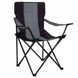 Scaun pliabil pentru gradina, camping sau pescuit, cadru metalic, capacitate 100kg, gri/negru