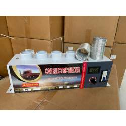 Aeroterma auto electrica 1000W 12V. COD: 6011 MRA36-270121-8