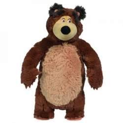 Jucarie de plus Masha and the Bear, Bean Bag Bear 40 cm MATM-HBN_S109301058